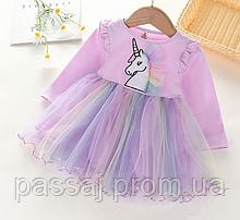 Сиреневое платье с единорогом и радужной юбкой для девочки