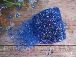 Фатин-сетка с мелкими блестками и пайетками, ширина 55 мм, (цвет синий), 1 рулон, 15 ярдов