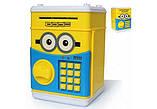 Дитячий сейф скарбничка Міньйон з кодом скарбничка для грошей дитяча музична Сейф банкомат Міньйон, фото 2