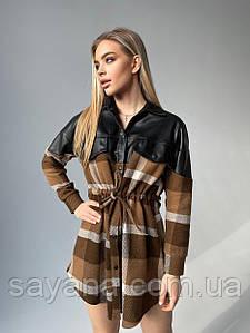 Женское теплое платье рубашка в клетку, в расцветках. СФ-6-0221