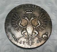 Рубль 1707 Петр Алексеевич №042 копия
