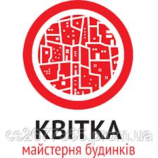 https://www.kvitka.house/
