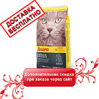 Josera Catelux (Йозера Кателюкс) сухой корм для длинношерстных кошек гурманов склонных к образованию комочков