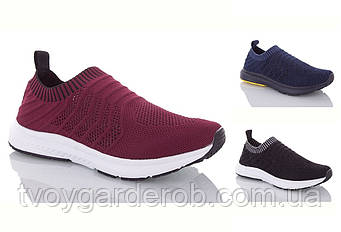 Мужские кроссовки текстильные  р41-46 (код 8807-00)