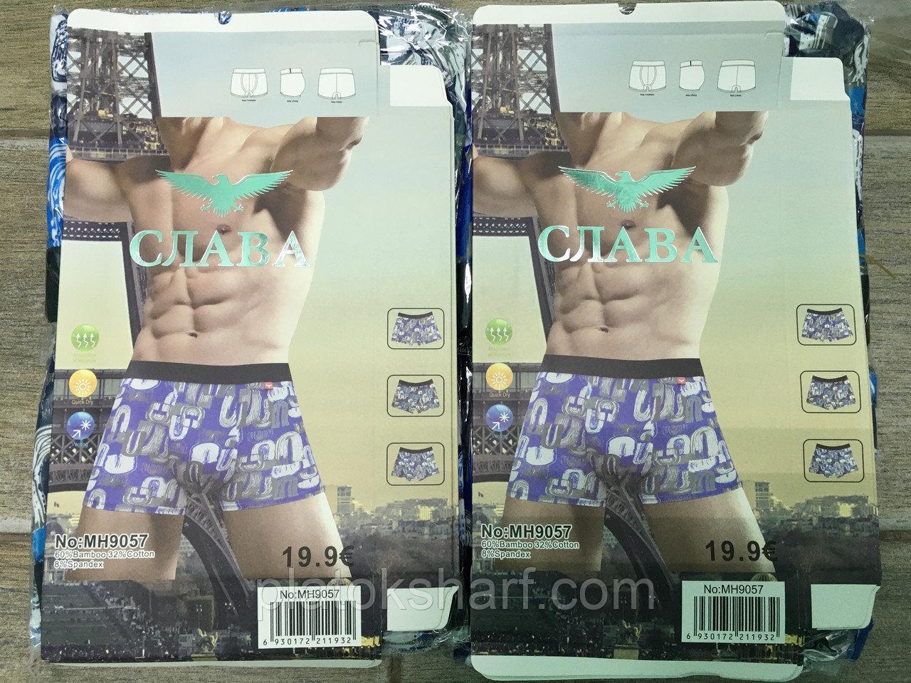 Трусы мужские Боксеры Uomo «Слава» 46-54 отличное качество (9057), фото 1