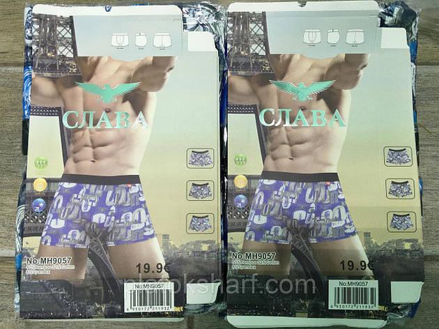 Трусы мужские Боксеры Uomo «Слава» 46-54 отличное качество (9057), фото 1, фото 2