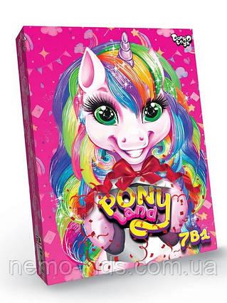 Набор Pony Land, Dino Land креативного творчества настольная игра, тесто для лепки