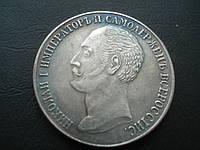 1 рубль 1859 года Монумент императора Николая 1 на коне №045 копия