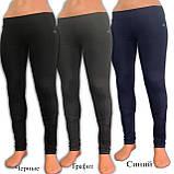 Спортивные брюки женские. Мод. 1042 (эластан), фото 2