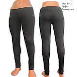 Спортивные брюки женские. Мод. 1042 (эластан), фото 3