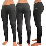 Спортивные брюки женские. Мод. 1042 (эластан), фото 5