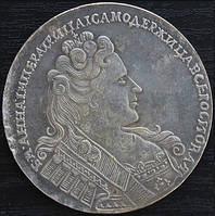 Рубль 1733 Анна Иоановна  №047 копия, фото 1