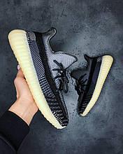 Чоловічі Кросівки Adidas Yeezy boost 350 V2 Carbon кросівки адідас ізі буст
