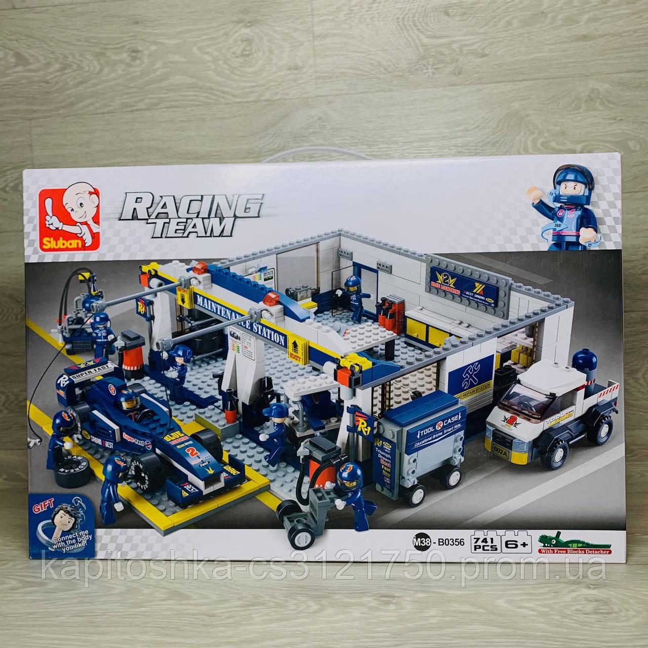 """Конструктор ''Гоночная станция"""". Деталей-741. Материал- пластик. Для детей от 6 лет. SLUBAN M38-B0356"""
