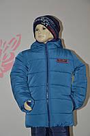 Куртка подростковая зимняя для мальчика , фото 1