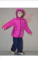 Куртка і штанці зимові на дитину