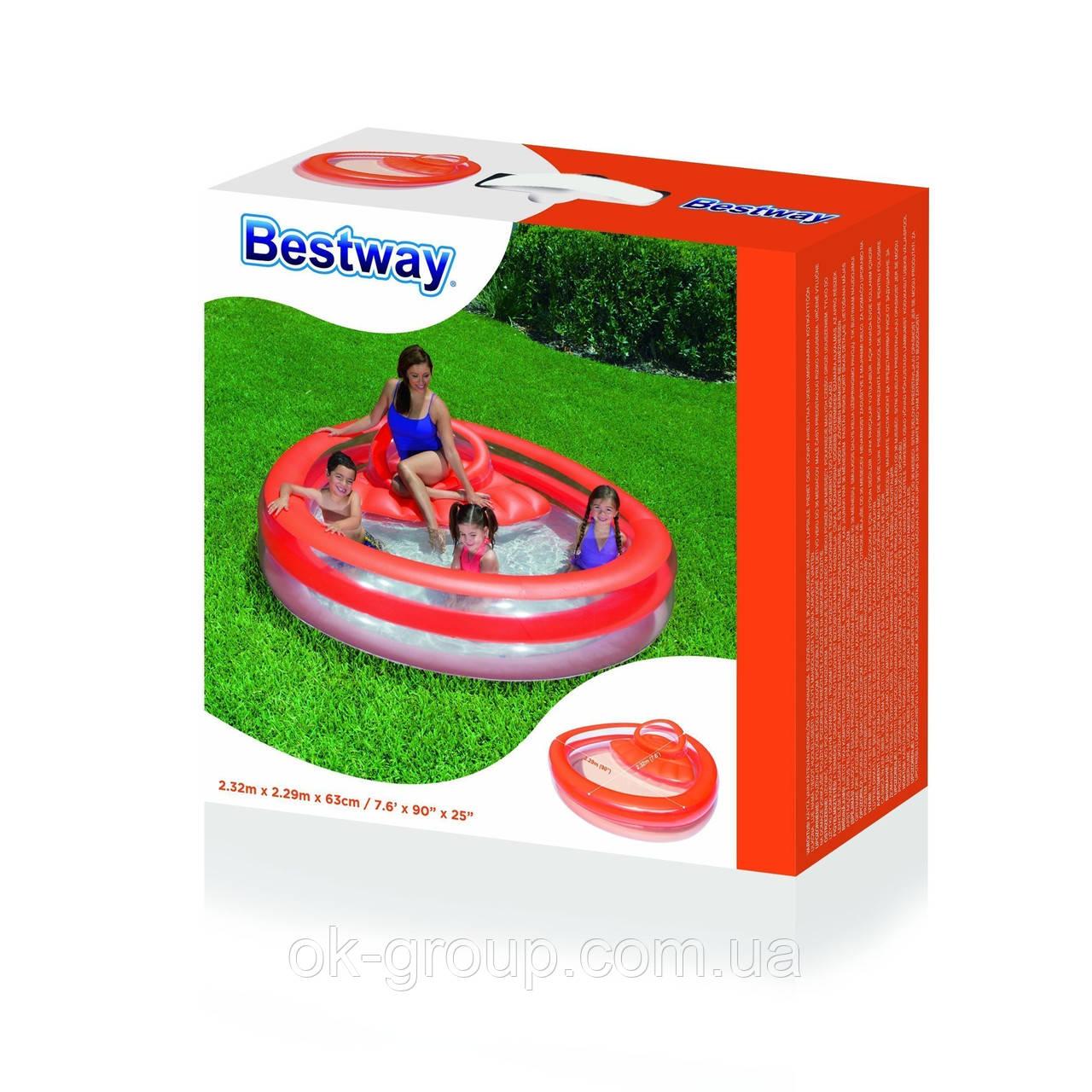 Bestway 54158 Бассейн надувной