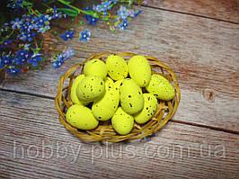 Великодній декор, яйця перепелині 3 см, (пінопластові), колір жовтий, 5 шт
