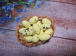 Великодній декор, яйця перепелині 3 см, (пінопластові), ЛИМОННИЙ колір, 5 шт