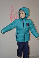 Зимние куртка и штанишки на ребенка 6-8 лет, фото 1