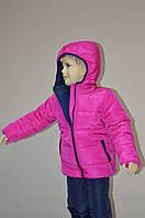 Куртка для ребенка зимняя теплая с капюшоном