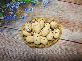 Великодній декор, яйця перепелині 3 см, (пінопластові), колір БЕЖЕВИЙ, 5 шт