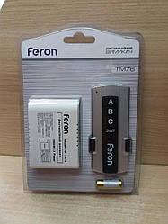Дистанционный выключатель Feron TM76 (на 3 линии-канала) пульт ДУ