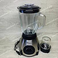 Блендер измельчитель + кофемолка Domotec MS-6608 (чаша стекло)