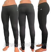 Спортивные брюки женские (эластан)