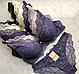 Комплект Donafen цвета в ассортименте , чашка В (арт.6818), фото 10