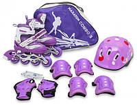Комплект детских раздвижных роликов с защитой Maraton Combo фиолетовый