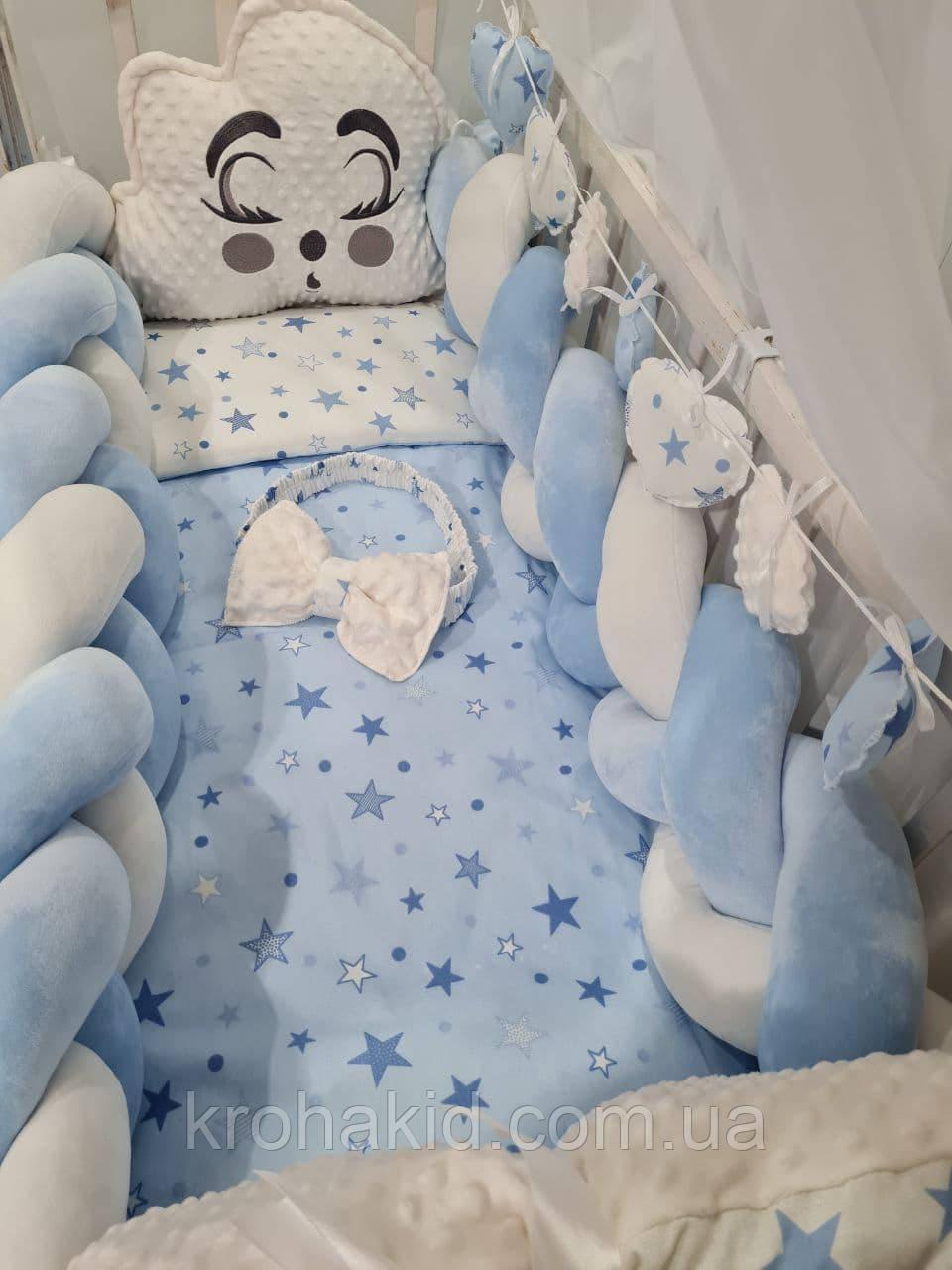 """Набір постільної білизни в дитячу ліжечко/ манеж """"Коса"""" - Бортики / Захист в ліжечко"""