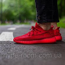 Чоловічі Кросівки Adidas Yeezy Boost 350 V2 червоні кросівки адідас ізі буст