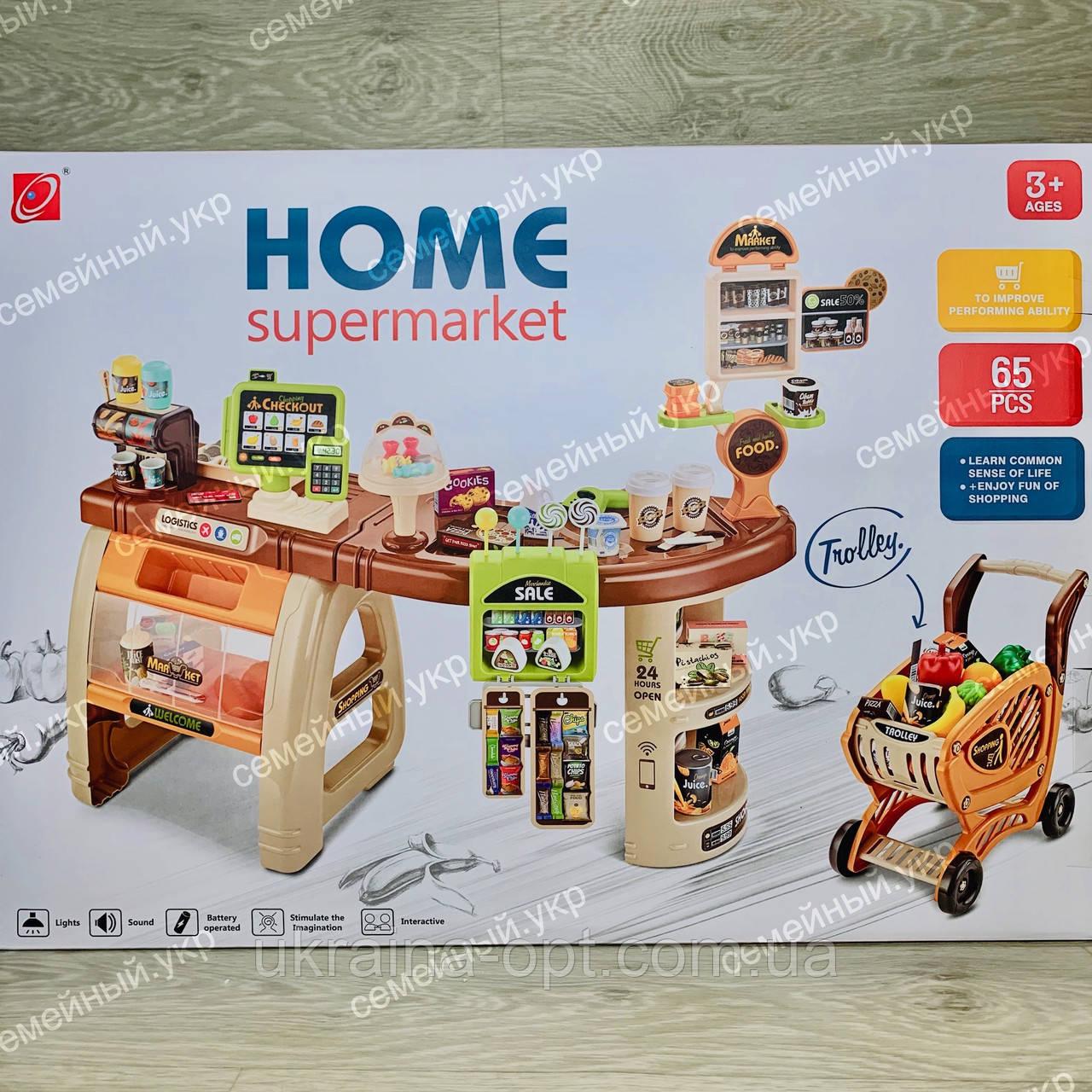Детский супермаркет магазин  93-50-79 см звуковые и световые эффекты 65 предметов Bambi 668-68