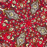 Імбир 1496-5, павлопосадский вовняну хустку з шовковою бахромою, фото 10