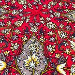Імбир 1496-5, павлопосадский вовняну хустку з шовковою бахромою, фото 3