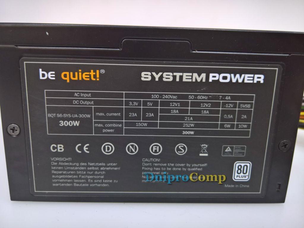 Блок питания ATX bequiet! SYSTEM POWER (BQT S6-SYS-UA-300W)