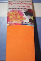 Бумага для творчества разноцветная гофрированная (крепированная) 2000*500мм. Цвет морковный.