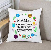 Подарункова Подушка Для Матусі