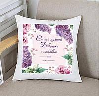 """Двостороння подушка Бабусі """"найкращою бабусі з любов'ю"""""""