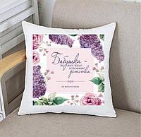 """Двостороння подушка для Бабусі """"найкращою бабусі з любов'ю"""""""