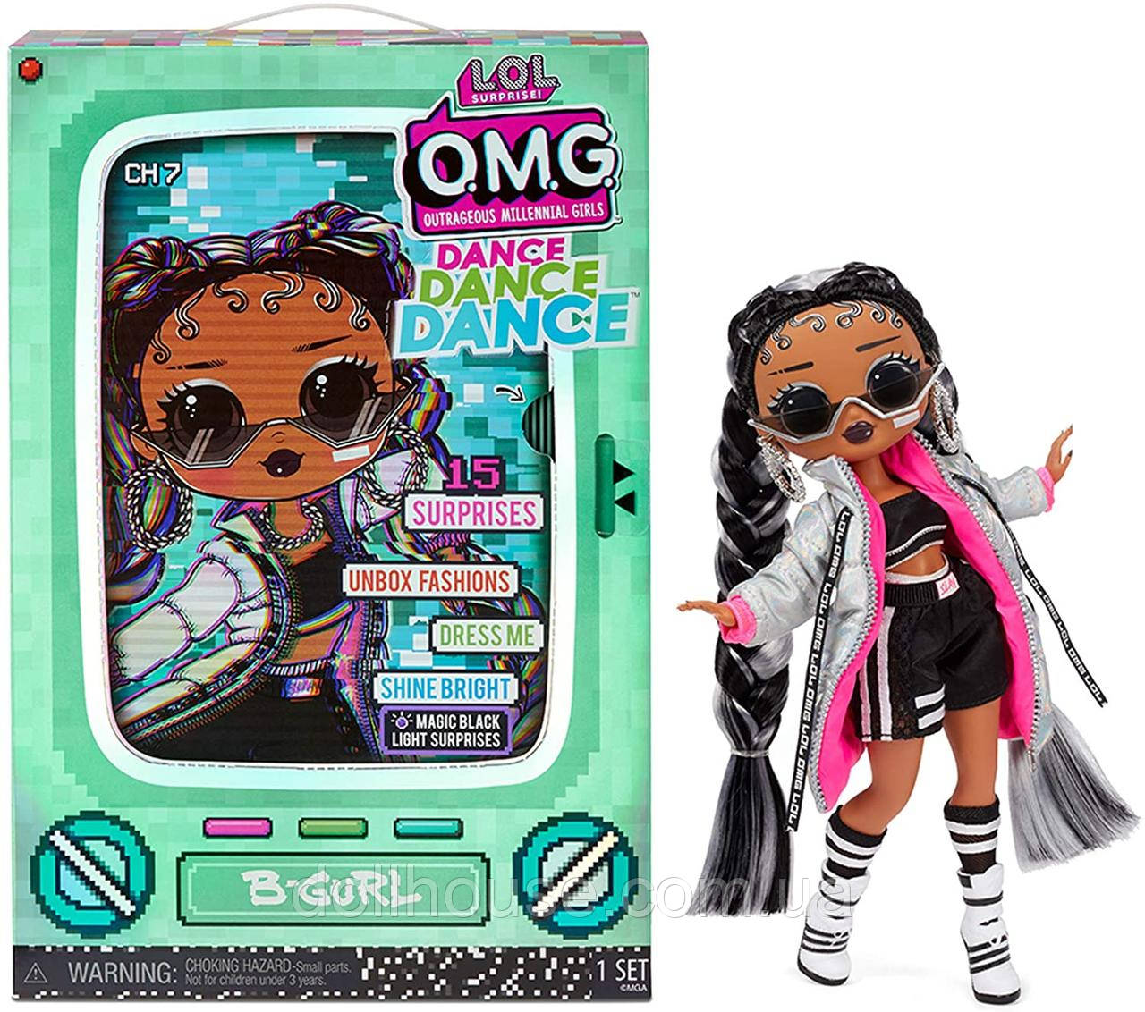 Лялька ЛОЛ ОМГ 2 серія Кендилишис Бон-Бон L. O. L. Surprise! O. M. G. Candylicious Fashion Doll with 20 Surprises