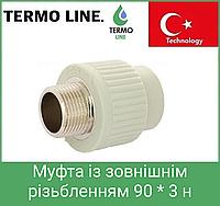 Муфта із зовнішнім різьбленням 90 * 3 н Termo Line, фото 1