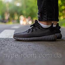 Чоловічі Кросівки Adidas Yeezy Boost 350 V2 Cinder reflective кросівки адідас ізі буст