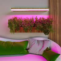 Линейный светодиодный светильник для растений Feron AL7001 14W
