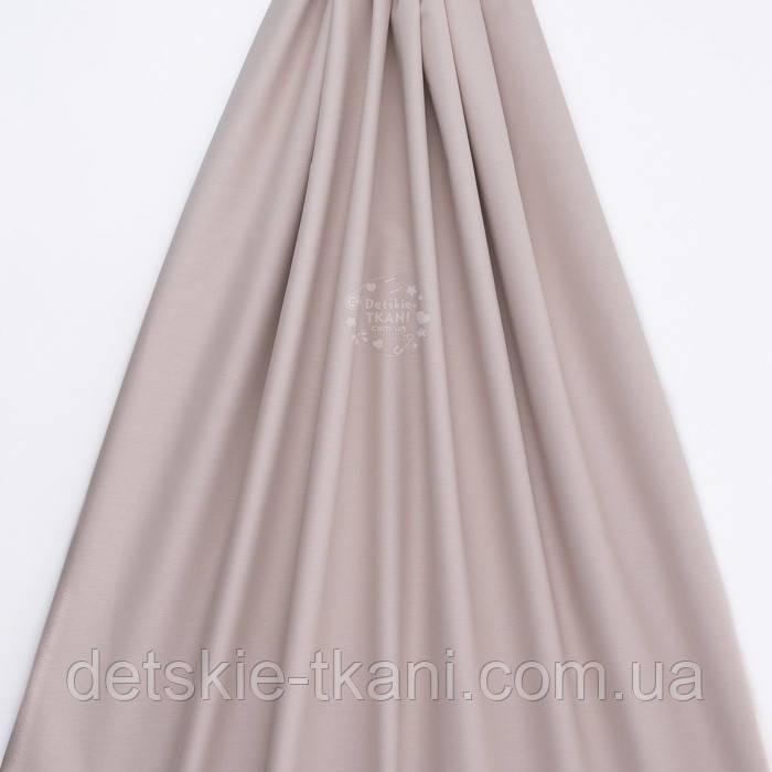 Поплин однотонный, цвет серо-бежевый (№3301)