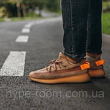 Чоловічі Кросівки Adidas Yeezy Boost 350 V2 кросівки адідас ізі буст