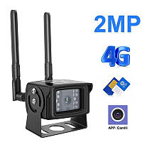 4G камера видеонаблюдения уличная под SIM карту Zlink DH48H-2Mp, 2 Мегапикселя
