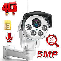 4G камера видеонаблюдения под SIM карту Boavision NC949G-EU, поворотная PTZ, 5 Мегапикселей, 5Х зум