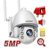 4G камера видеонаблюдения с СИМ картой поворотная PTZ c 5X зумом Baovision 4G50M24AS, 5 мегапикселей, уличная,
